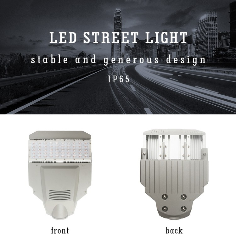 2017 new design led street lamp 50w 100w 150w 200w 250w 300w module led street lighting with Ce ROHS