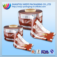 Custom printed plastic BOPP lamination film for food packaging