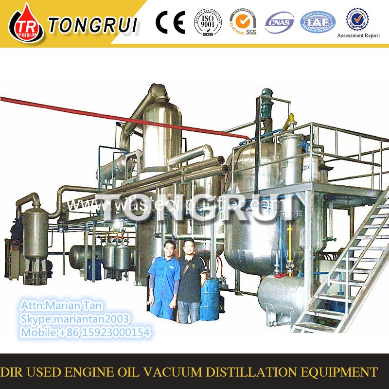 Chinese wholesale suppliers Used Car Engine Motor Oil Recycling Distillation Machine