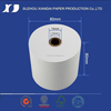 2015 High Quality 80mm x 80mm Cash Register Thermal Receipt Paper Roll