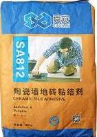 Shunan Floor & Wall Tile Glue Adhesive - Grey