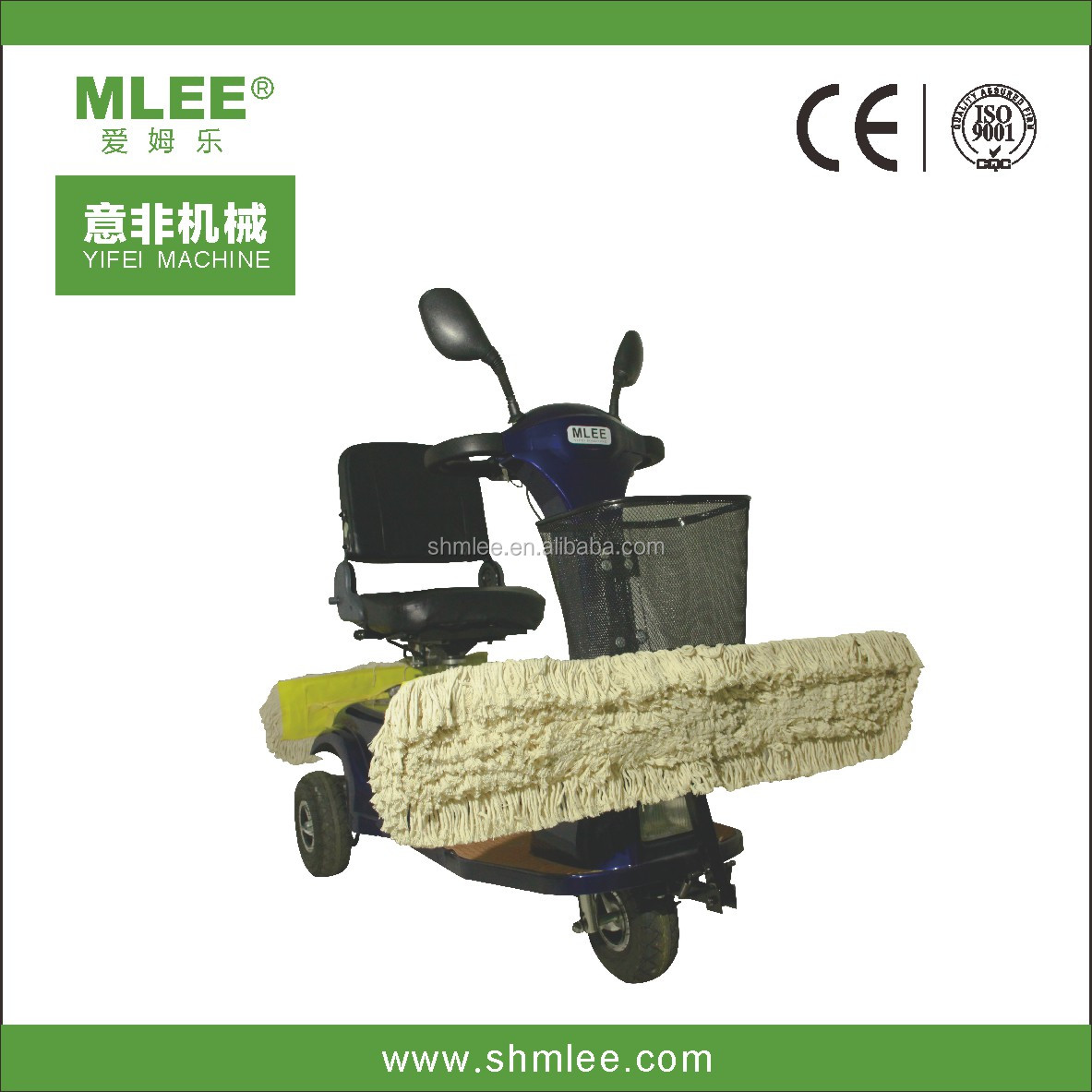 Ride-dust car 3 wheel electric scooter robotic Road floor sweeper