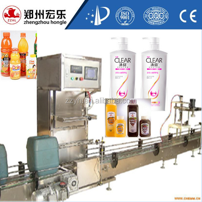 QS_C1Liquid Material Filling and Packaging Machine for Oil/Drinks/Alcohol/Milk/Beverage