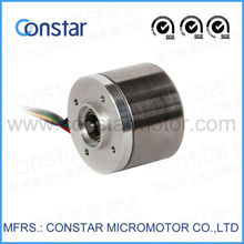 38mm 24V 20000rpm Outrunner sensored brushless motor used as CPAP machine Motor or APAP machine motor