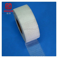 newest high quality heat treated glass fiber knitting tape low price