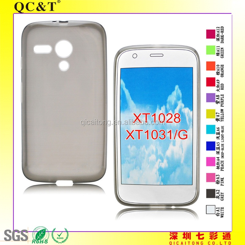 celllphone TPU brushed Metal case for Motorola XT1028 XT1032 Moto G