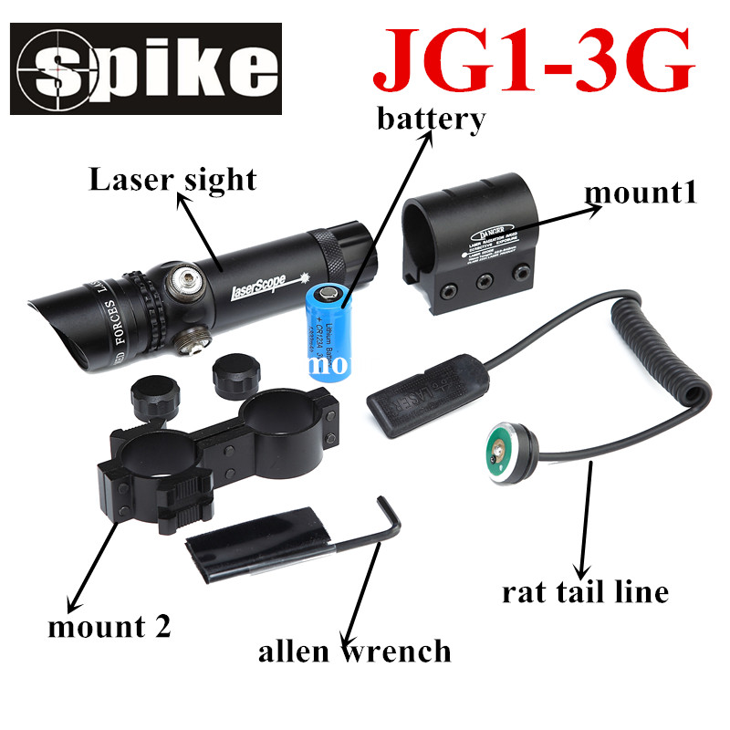 Spike New Tactical Scope Adjustable Infrared Green Dot Laser Sight With 2 Mounts ( width 20mm Gun Mount) +2 Switches Laser Sight