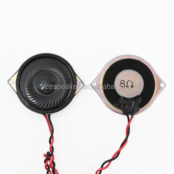 36mm 8ohm 2w small tweeter speaker