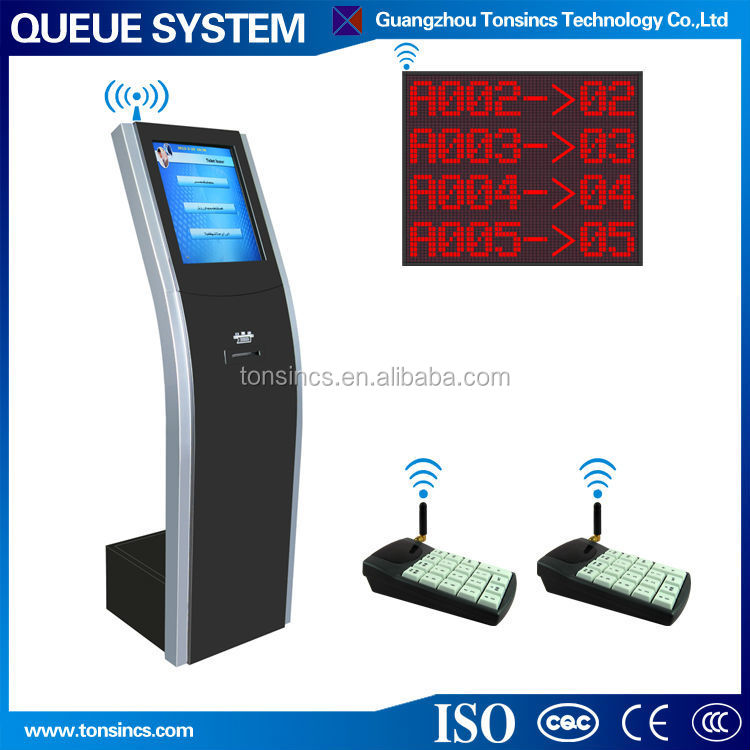 Bank/Hospital/Administrative Center/Health Center/Telecom Wireless Queuing System