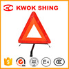 TS/ISO 16949 approved folding warning red reflective warning triangle
