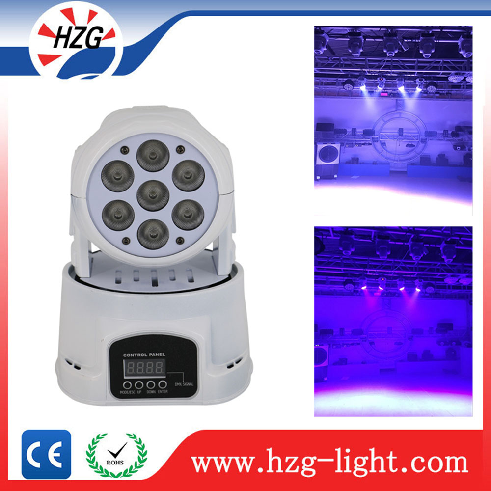 China factory 7 pcs * 10w 4 in 1 dj equipment led moving head light for wholesale