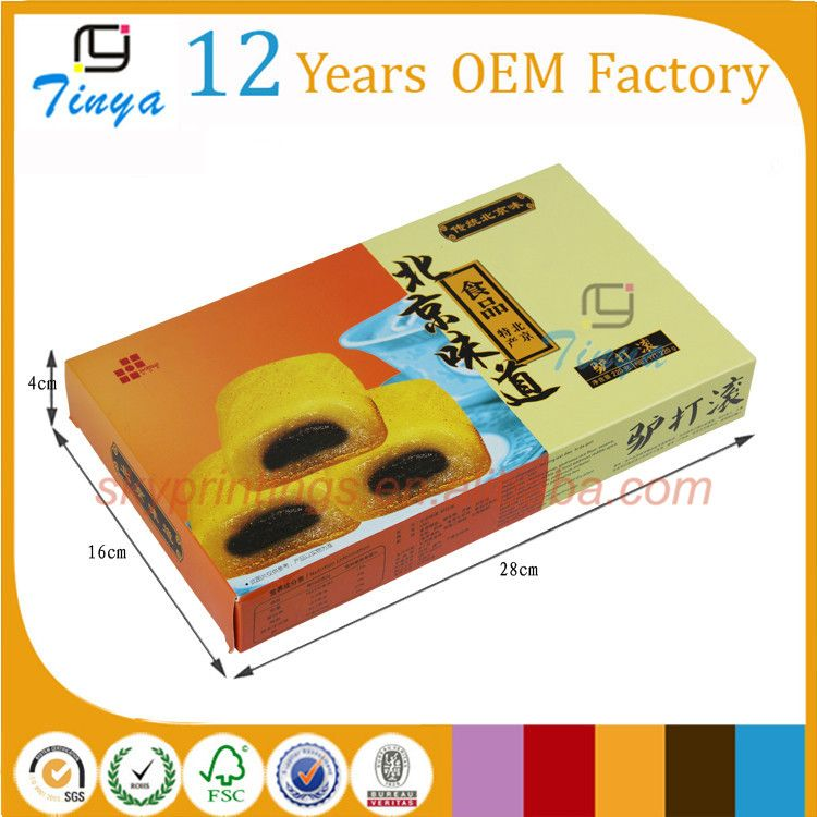 Memory special local food make paper snack box wholesale