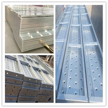 Tianjin Manufacturer TSX-D1069 scaffolding steel toe board For Construction