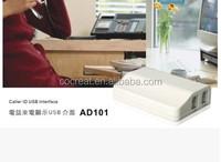 Caller ID with USB Interface (CTI) -AD101 Network telephone Caller ID USB Interface, free SDK, VB,VC,VF, C#,DEPHI