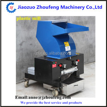Small capacity PET bottle plastic crusher