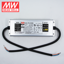 Meanwell ELG-75-C350 IP65 IP67 AC DC Constant Current LED Power Supply 75W 350mA LED Driver