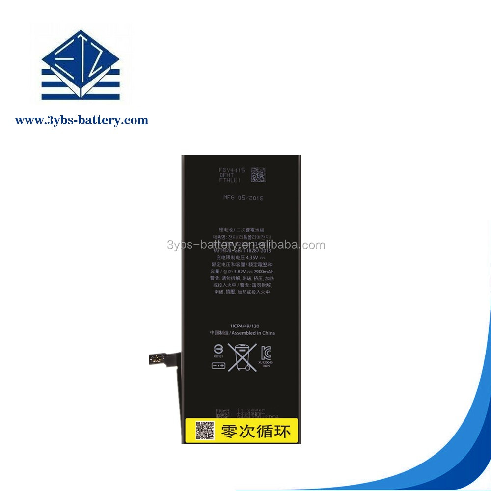Rechargeable li ion battery cell phone battery 3.7V 2900mah mobile phone battery for iPhone 7 plus