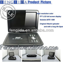 outside use tft led display portable dvd player with digital tv turner