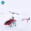 3.5CH rc helicopter gas powered rc helicopters sale