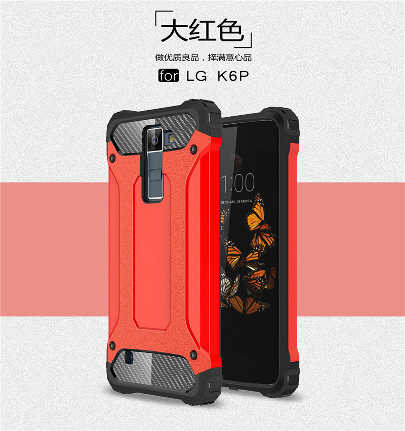 Factory PC+Silicone Hybrid Shockproof Back Cover Case For LG K6P /Phoenix 2/ K8 /Escape 3 / K350 /K371/US375