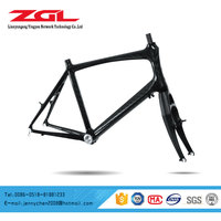 "20"" Carbon Fiber Bicycle Bike Frame BMX Carbon Frame OEM CRB 09"