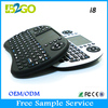 I8 Mini Wireless Keyboard Touch Pad mouse Backlit Keyboard for laptop