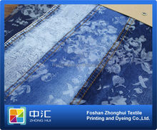 Jacquard Denim Fabric T003