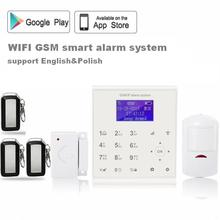 2.4G WIFI frequency quad band Network Control connect home monitoring wireless camera burglar alarm system with fire alert