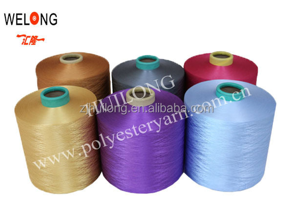 Dope dyed polyester DTY filament yarn turkey polyester twisted yarns