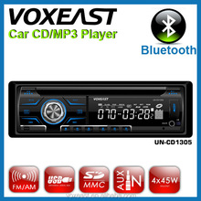 Hot sale!2016 car player with bluetooth to infrared adapter
