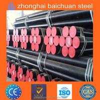 GB/T8163 oil gas seamless steel pipe