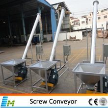 Flexible vertical powder screw conveyor