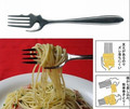 japanese style stainless steel pasta fork