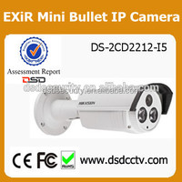 DS-2CD2212-I5 best products for import hikvision ir bullet ip camera