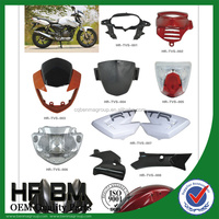 Plastic PP/PE/ ABS motorcycle plastic cover ,strong plastic covers for motorcycle ,popular side body covers with various types!
