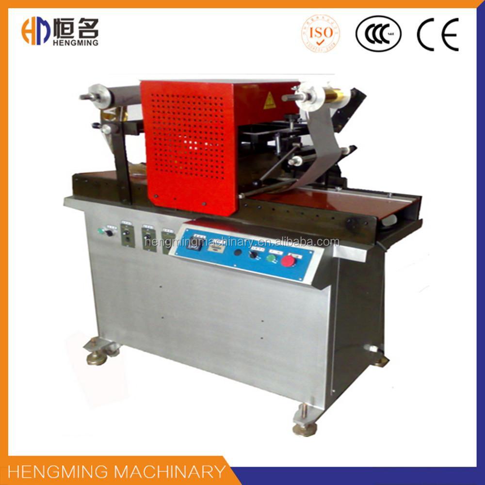 license plate printing machine