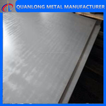 DIN 17100 CARBON STEEL PLATE