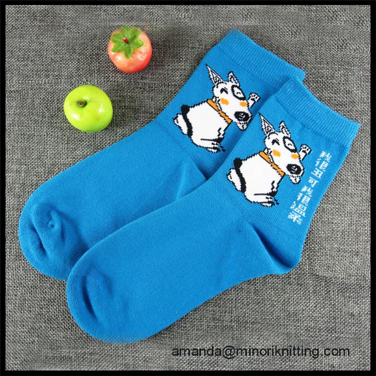 French Bulldog Dog Unisex Funny Casual Crew Socks Athletic Socks For Boys Girls Kids Teenagers