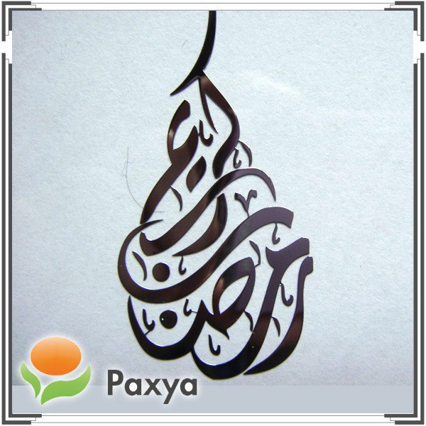Custom shiny thin decorative metal sticker