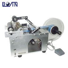 BJ-70 Best Round Bottle Labeling Applicator