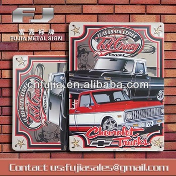 Sedex/WCA high quality custom embossed old looking wall art hanging metal tin sign,plaque