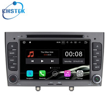 Car Multimedia System Full Sexy Video 1080P Full HD DVD Player