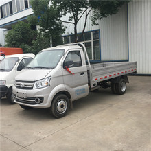Mini tip cargo transport truck for sale