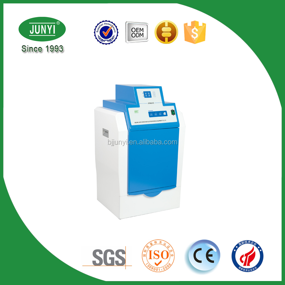 New Re-designed Gel Documentation and Analysis System JY04S-3E