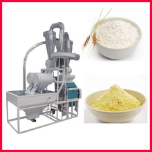 Hot sale grain/ corn flour milling machine/ flour grinding machine