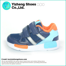 New Design Brand Baby Colorful Mesh PU Leather Sport Baby Shoe For Best Sell