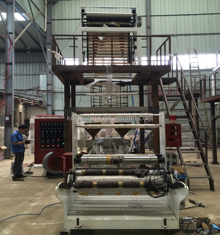 plastic pe ABA film blowing machine