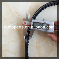 CVT Drive Belt Part For 250cc Scooter Moped Engine Motor 842 20 30 belt