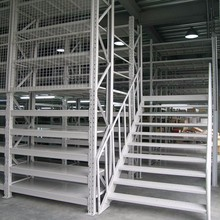 prefabricated long Racking/shelving containers racking shelves