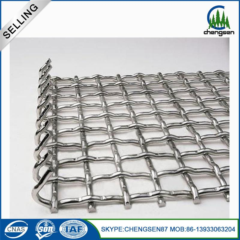 Alibaba com mine speaker steel wire mesh crimped roll weave square vibrate screened black mine sieving mesh